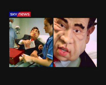 sky-news-promo-2005-budget05-26740