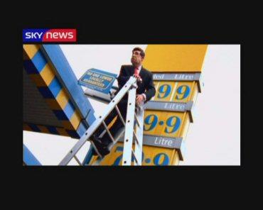 sky-news-promo-2005-budget05-26748