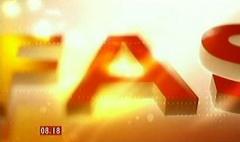 bbc-breakfast-stings-2000-1423
