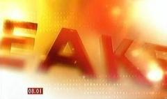 bbc-breakfast-titles-2000-2507
