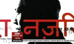 bbc-n24-programme-haveyoursay-38755