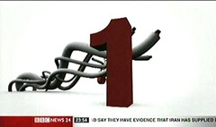bbc-n24-programme-yournews-29498