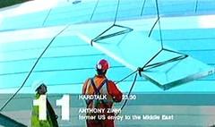 bbc-n24-countdown-a-2003-28289