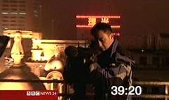 bbc-n24-countdown-a-2007-28275