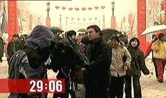 bbc-n24-countdown-c-2005-28383