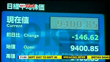 sky-news-promo-chancellors-report-2008-35156