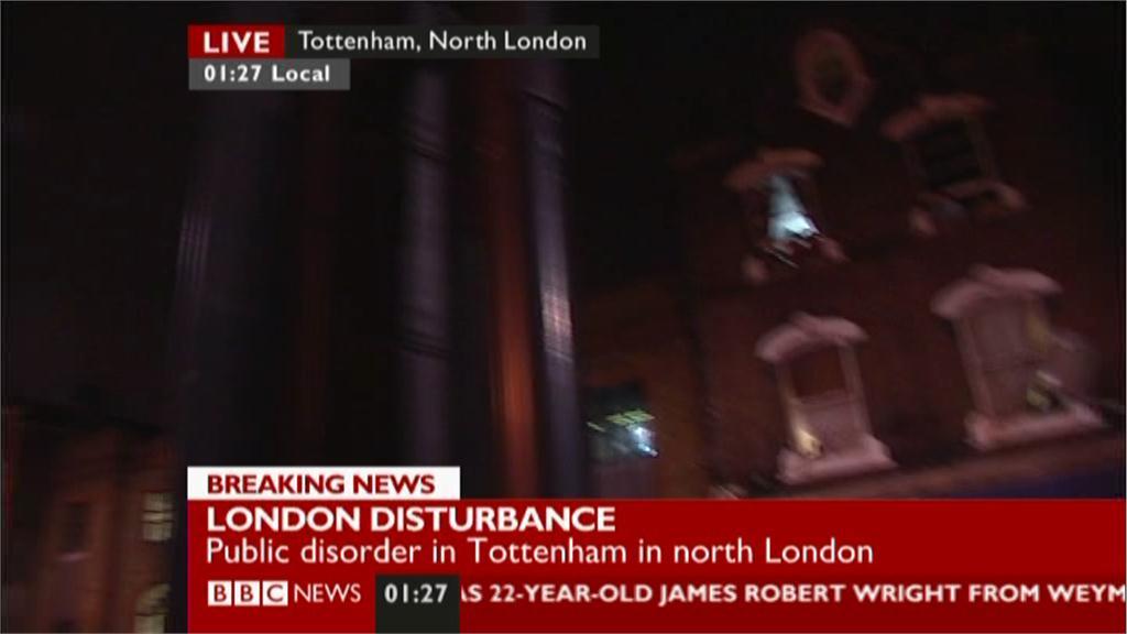 UK Rioting: Live Updates