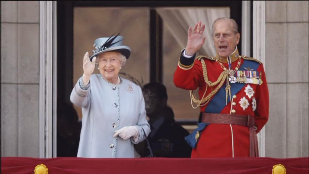 BBC News Promo - Diamond Jubilee (8)