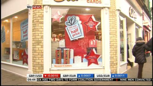 Sky News Business Graphics 2012 (10)