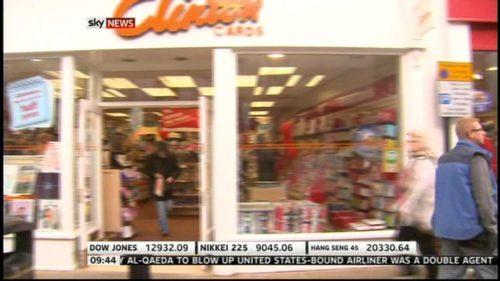 Sky News Business Graphics 2012 (6)