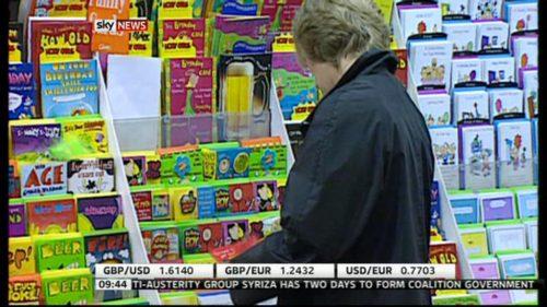 Sky News Business Graphics 2012 (9)