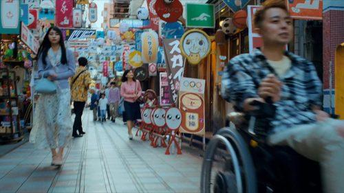 Tokyo 2020 - BBC Titles (2)